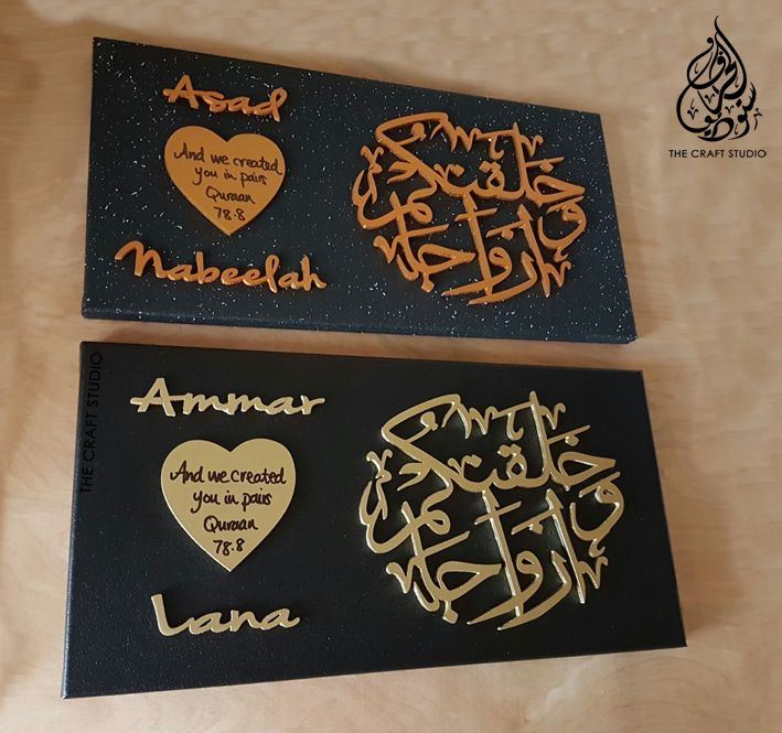 Islamic Wedding Gifts Uk: Handcrafted Islamic Wall Art